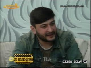 Rioni TV