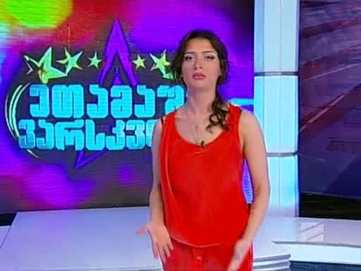 Etamashe Varskvlavs - 15 July 2012