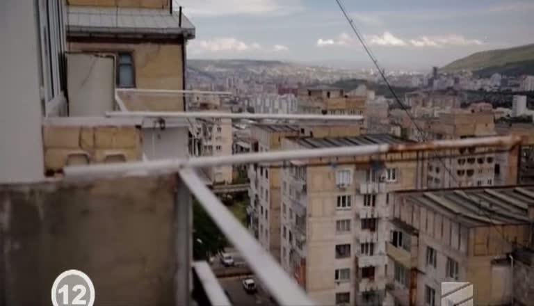 Chemi Colis Daqalebi S09E46 - 26 June