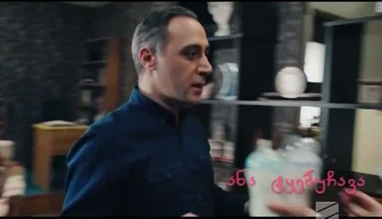 Chemi Colis Daqalebi S09E59 - 29 July
