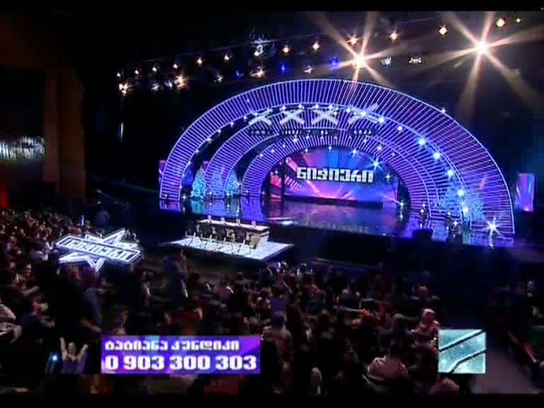 Talent Show - Nichieri 2014 (Live Show 5) - 5 January
